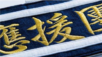 刺繍腕章の特徴