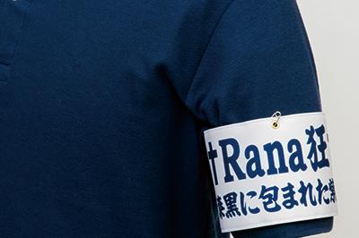 【ライブ・アニメイベント腕章】【布製フルカラー腕章】Rana狂:大阪府 E様