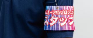 ライブ・アニメイベント