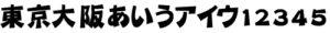 MJ-010 京劇体 W7