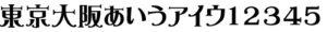 MJ-014 優雅宋 W7