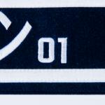 オプション3 :: 個別番号