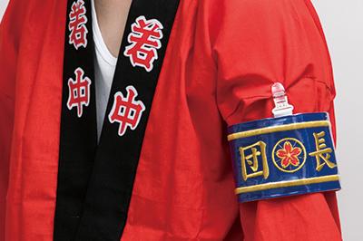【学園祭・祭り腕章】【刺繍腕章】団長:京都府 N様