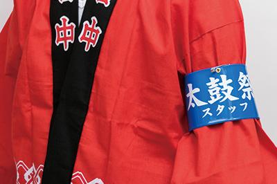 【学園祭・祭り腕章】【ビニール腕章】太鼓祭:千葉県 T様