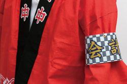 【学園祭・祭り腕章】【フルカラー腕章】会計:長野県 H様