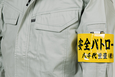 【管理者・工事現場腕章】【刺繍腕章】安全パトロール:Y株式会社様