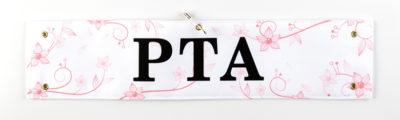 【PTA・生徒会・子供会腕章】【布製フルカラー腕章】PTA:S地区 S様