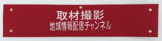 saiteki_kakaku_05
