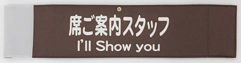 saiteki_kakaku_07