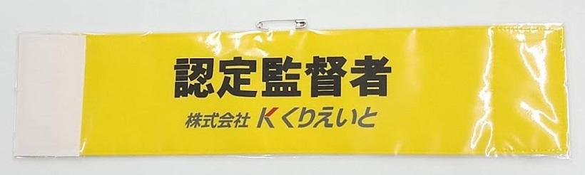 沖縄県K様