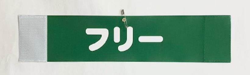株式会社湖池屋 京都工場様